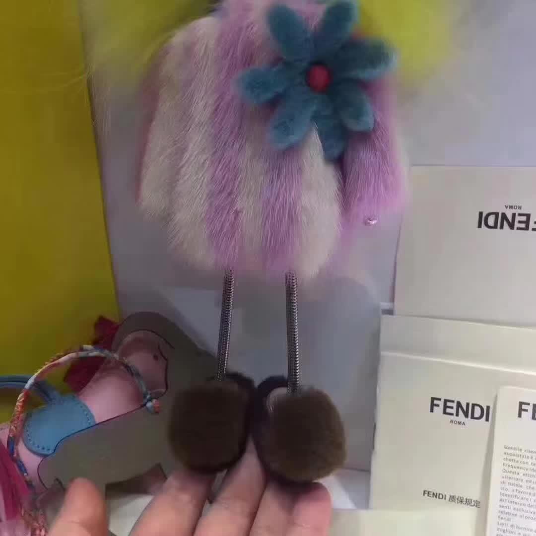 Fendi Keychain dfe103391_5
