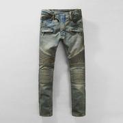 Balmain Jeans bal005