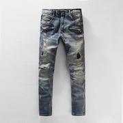 Balmain Jeans bal012