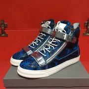Giuseppe Zanotti Leather Sneakers GZHT26791
