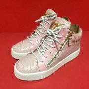 Giuseppe Zanotti Leather Sneakers GZHT26812