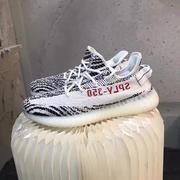 Yeezy Sneakers 350v2 aye063