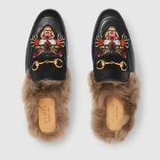 Gucci Men&Women Slippers sgum820