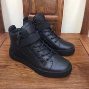 Giuseppe Zanotti Leather Sneakers GZHT268281