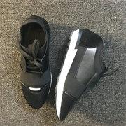 Balenciaga Shoes jBalen285