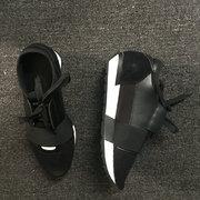 Balenciaga Shoes jBalen286