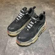 Balenciaga Triple-Sneakers zBalen323