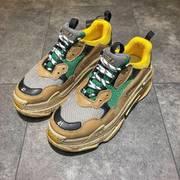Balenciaga Triple-Sneakers zBalen325