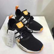 OFF White x NMD ba037