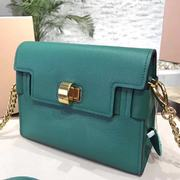 Miu Miu 5BD059 Bag mm066