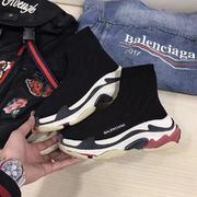 Balenciaga Men&Women Sneakers jlBalen281