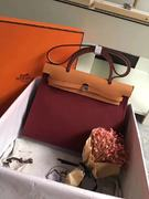 Hermes Herbag Bag hhem668